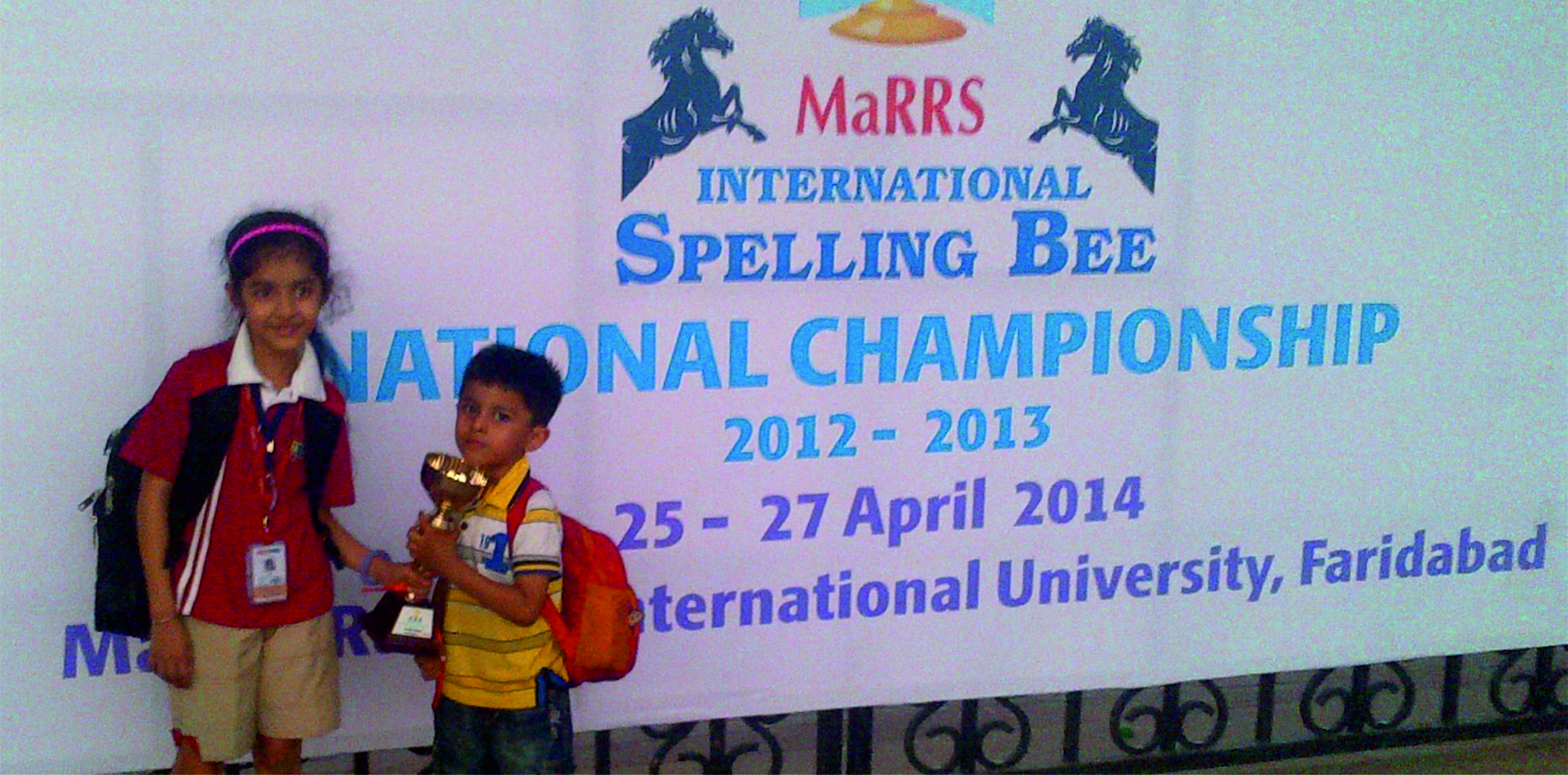 marrs spelling bee